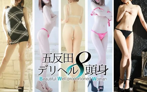 長身女性専門の東京都の風俗店9店舗を紹介!モデルやバレーボール選手とも遊べる